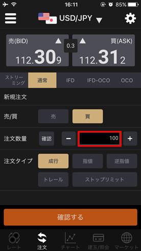 180919hachuusuryo.jpg
