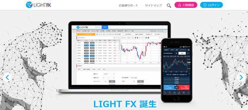 トレイダーズ証券[LIGHTFX]