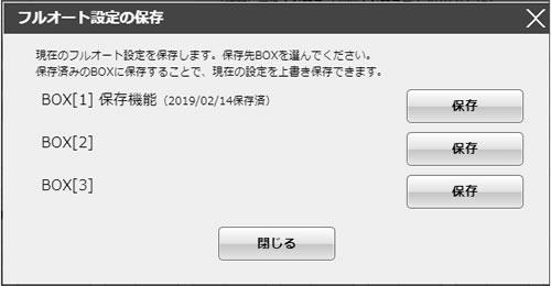 インヴァスト証券[シストレ24]