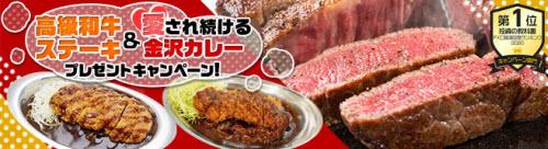 2104-JFX-food1.jpg