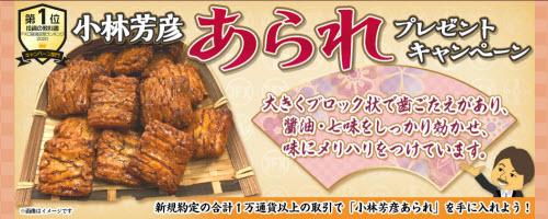 2104-JFX-food2.jpg